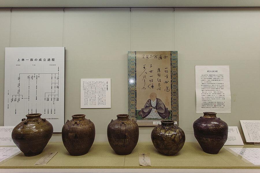 Kanbayashi-03-19.jpg