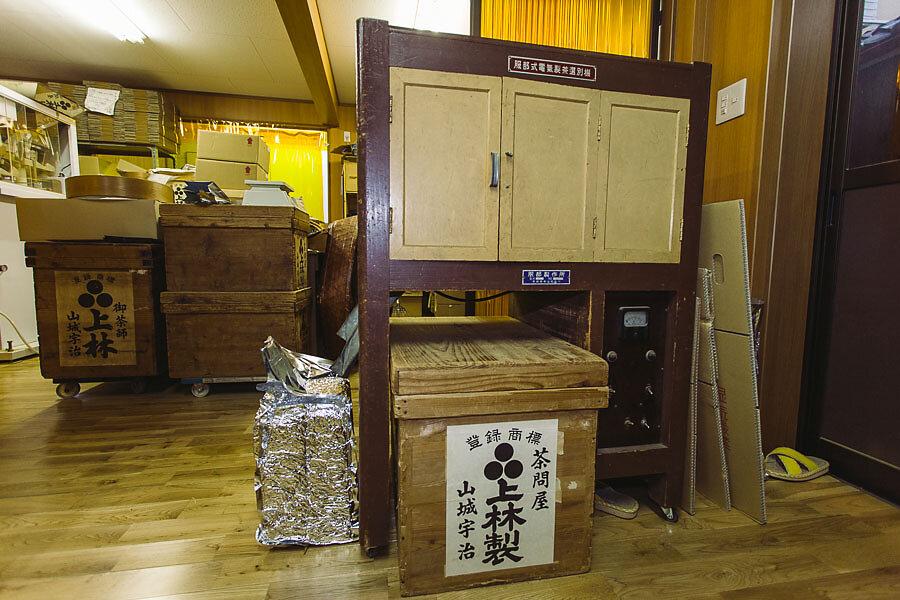 Kanbayashi-03-25.jpg