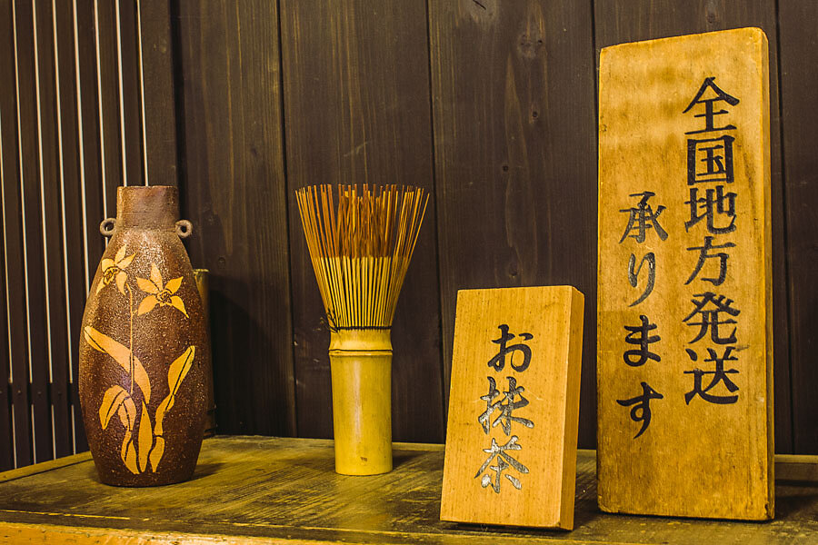 Tsuen-06-8.jpg