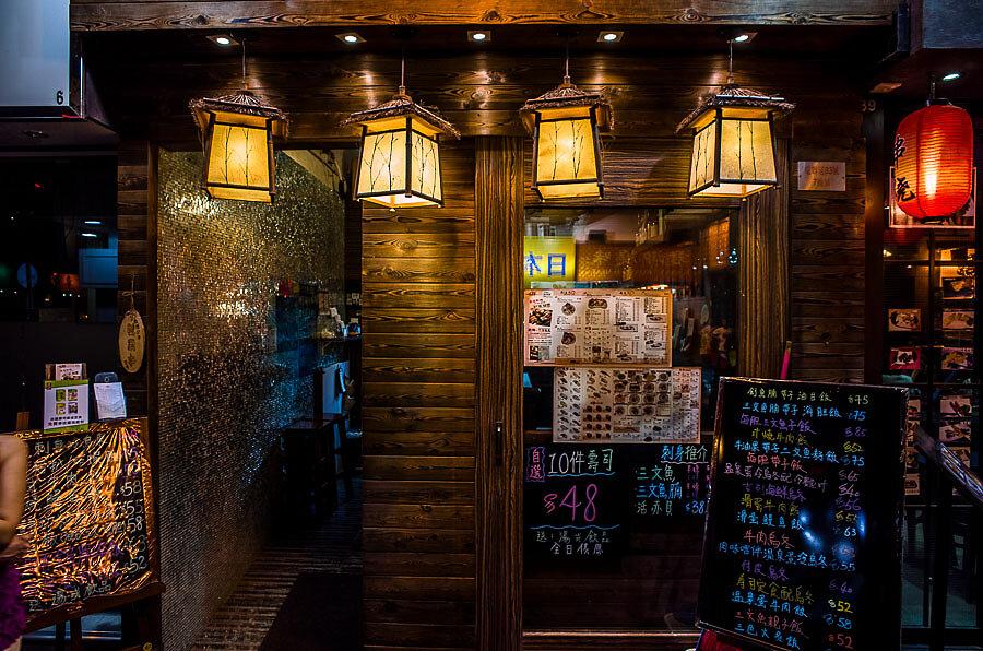 storekeeper-hk-20140921.jpg