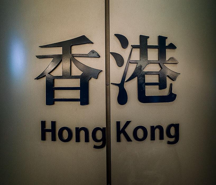 HK-20140920-4.jpg